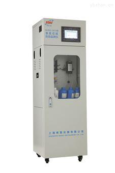 NHNG-3010水杨酸法的在线氨氮自动分析仪生产厂家