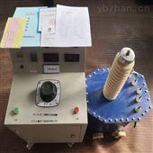 五级承试设备5KVA/50KV工频耐压试验装置