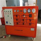 DYSG-1YSF6气体回收充放装置