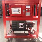SF6气体抽真空充气装置