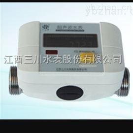 超声波水表厂商