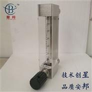 玻璃转子波峰焊流量计厂家深圳测量松香