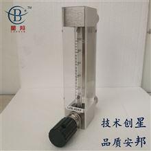 LZB-4DKF波峰焊流量计
