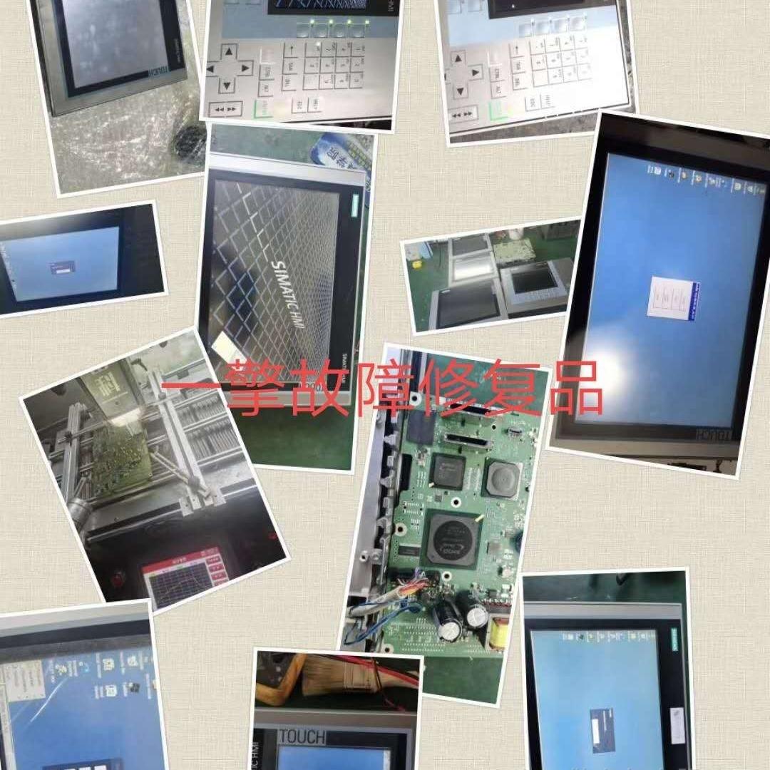 精智面板KP1500无法系统进入维修