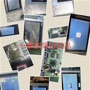 精智面板KP700進不去系統芯片齊全專修