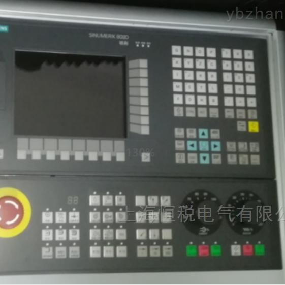 加工中心西门子系统开机黑屏专业修复公司