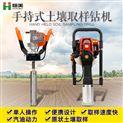 汽油动力土壤采样器厂家热销