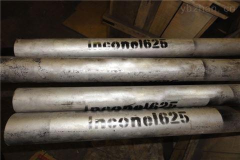 N07750高温合金管零切
