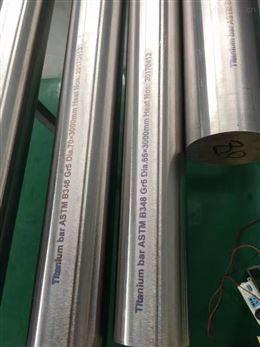 Inconel718高温合金管零切