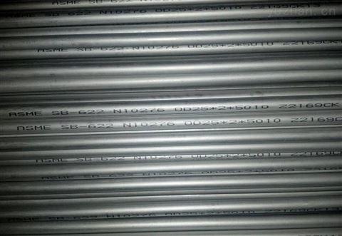 N08028高温合金管零切