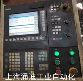 显示3西门子NCU 730.2PN指示灯持续亮红色灯维修