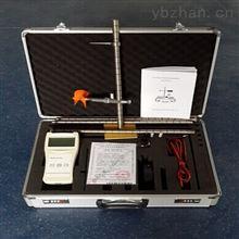 LS1206BLS1206B便携式流速仪使用说明