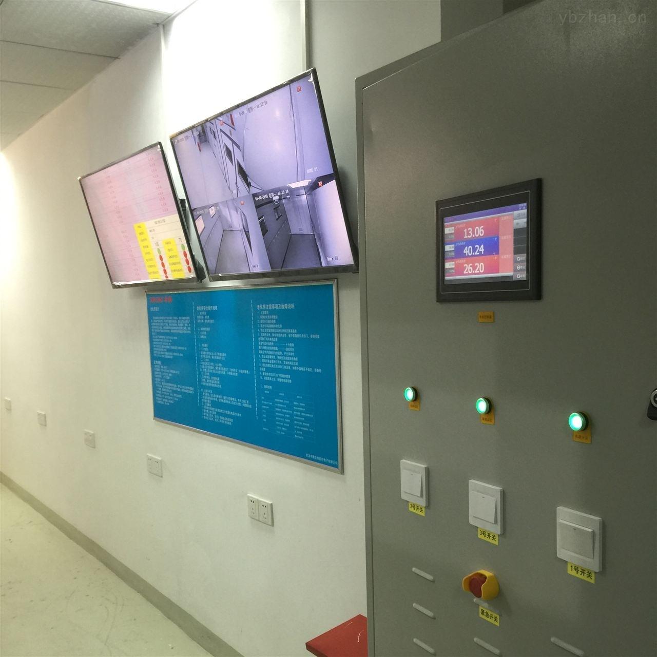 LED显示屏仪器老化房优势