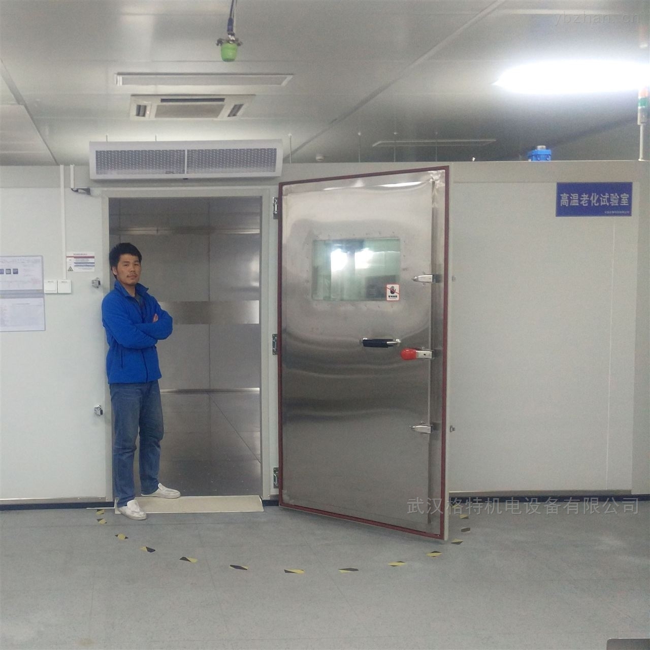 高溫老化試驗室