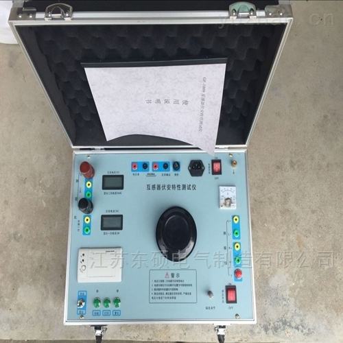多功能伏安特性测试仪电力承试三级设备