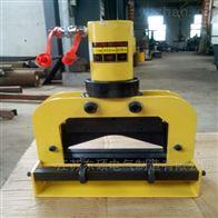 电力五级资质施工工具-液压母线弯排机