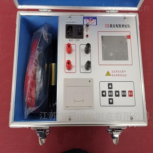 厂家直销直流电阻测试仪电力承试三级设备