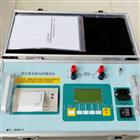 承试四级资质40A变压器直流电阻测试仪