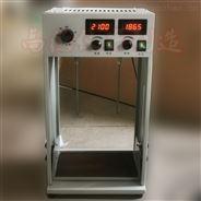二联电动搅拌器
