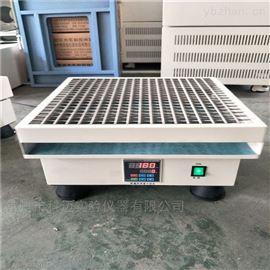 KM-HY-2R多功能往返恒速恒温摇床