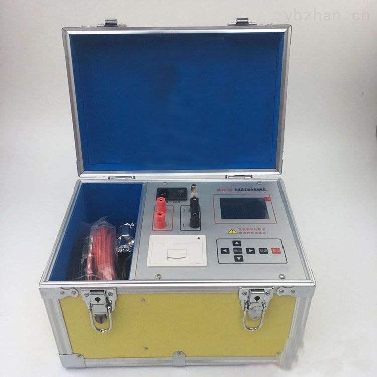 江苏省变压器直流电阻测试仪供应商