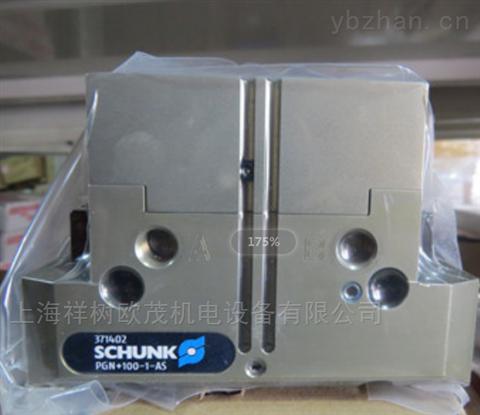 祥树代理ELCIS艾西斯64-1000-815-BZ-C-CD