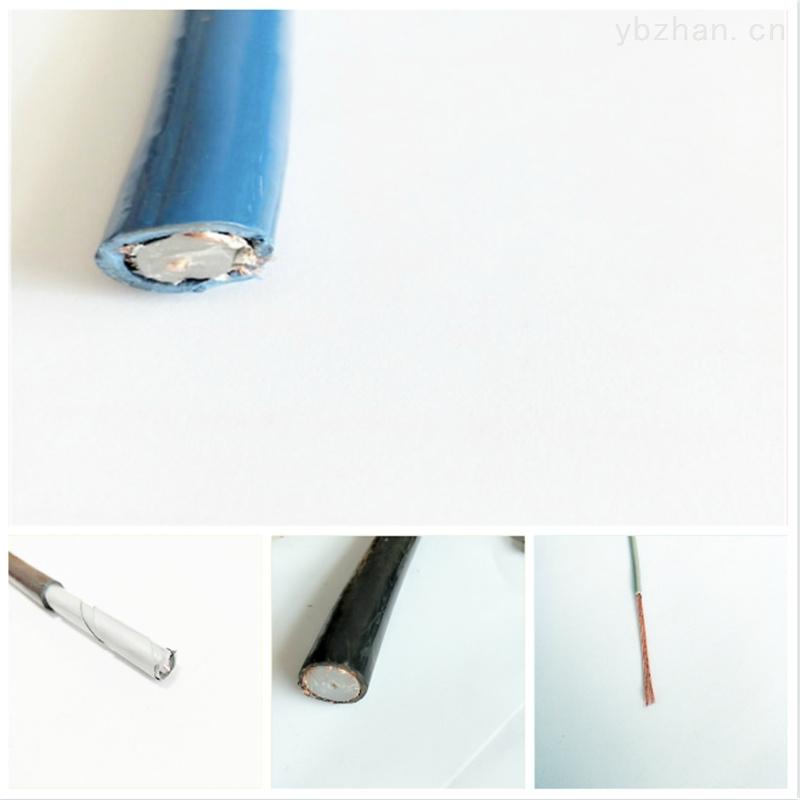 鎧裝同軸電纜SYV22 SYV22