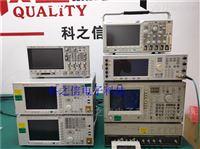 供应示波器MDO3014 MDO3054
