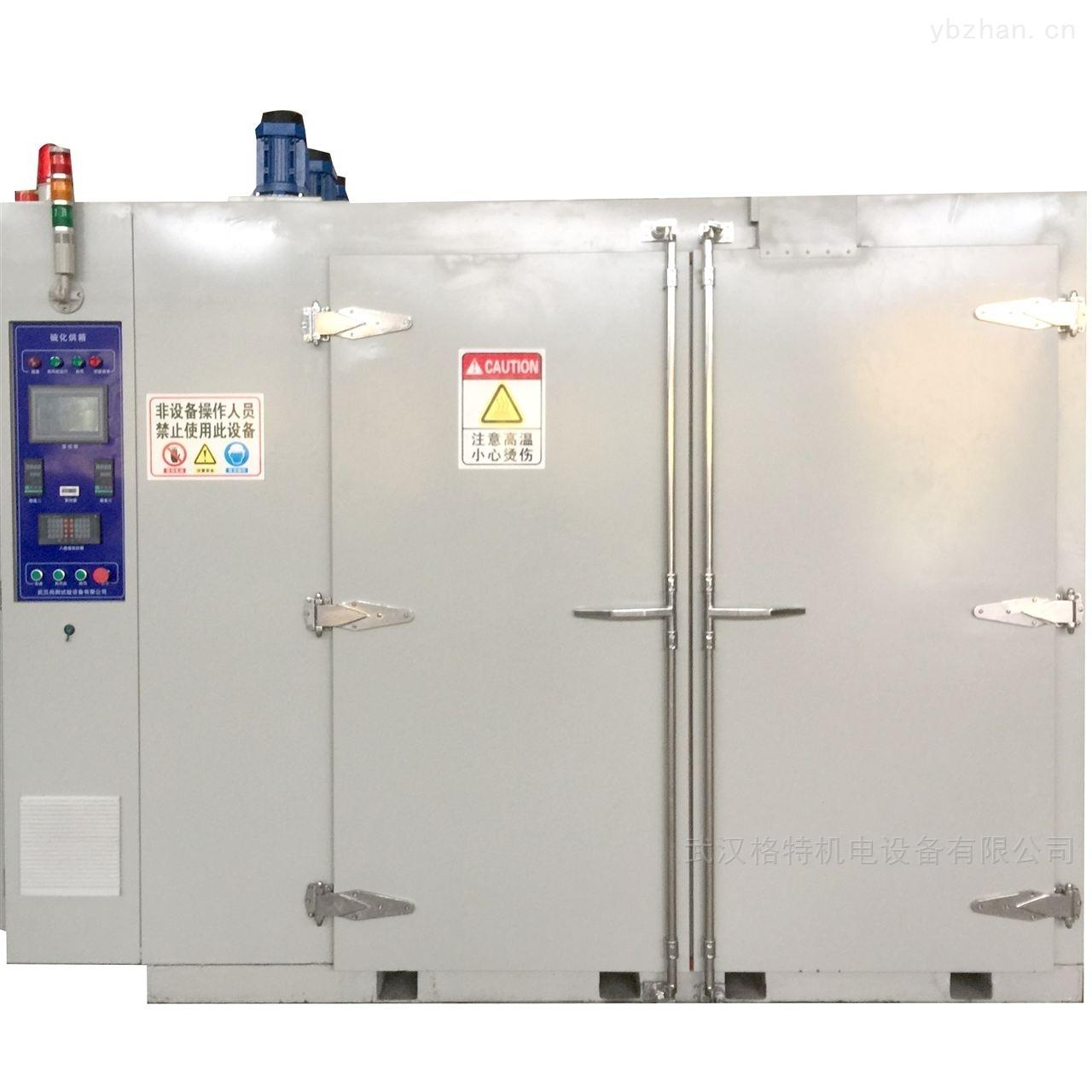 大型高溫烘箱