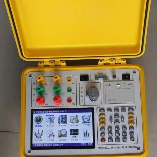 有源变压器容量特性测试仪厂家价