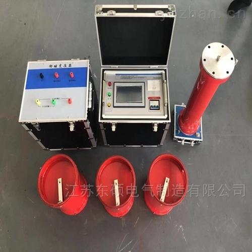 四级承试工具-串联谐振试验装置