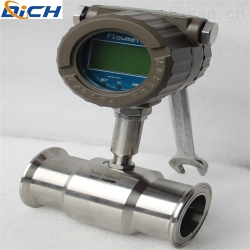 LWGY-廣州防腐型智能渦輪流量計