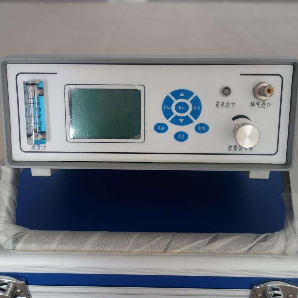 SF6智能微水仪定制厂商