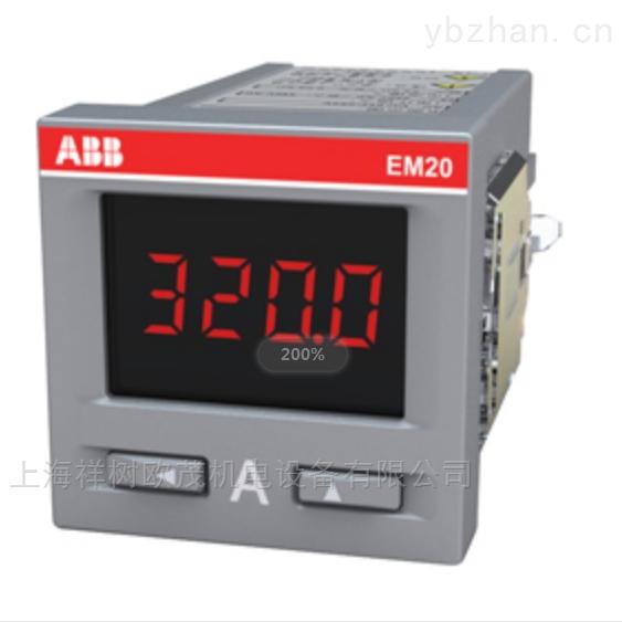 上海进口欧洲工业NSK 6204 轴承优势供应1