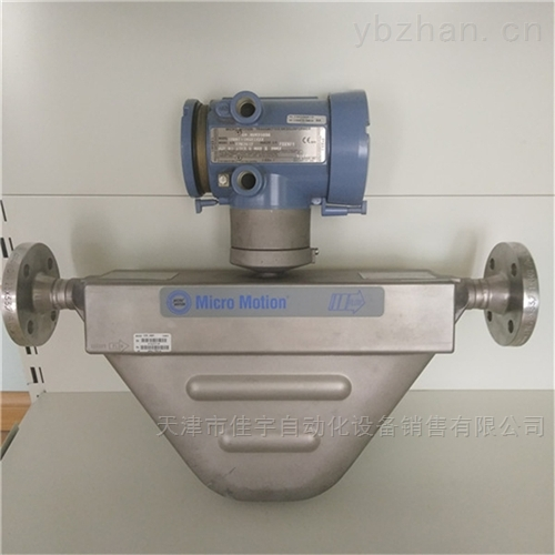 EMERSON艾默生质量流量计 密度和温度测量