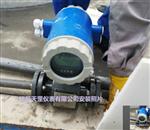 礦井水管道柴油流量計價格