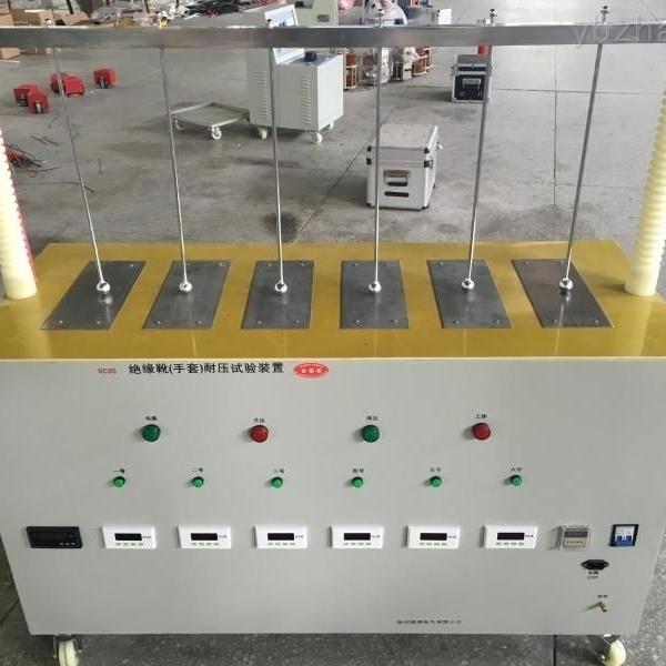 绝缘靴(手套)耐压试验装置制造厂家