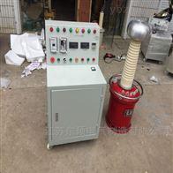 四级承试清单-分体式工频耐压试验装置