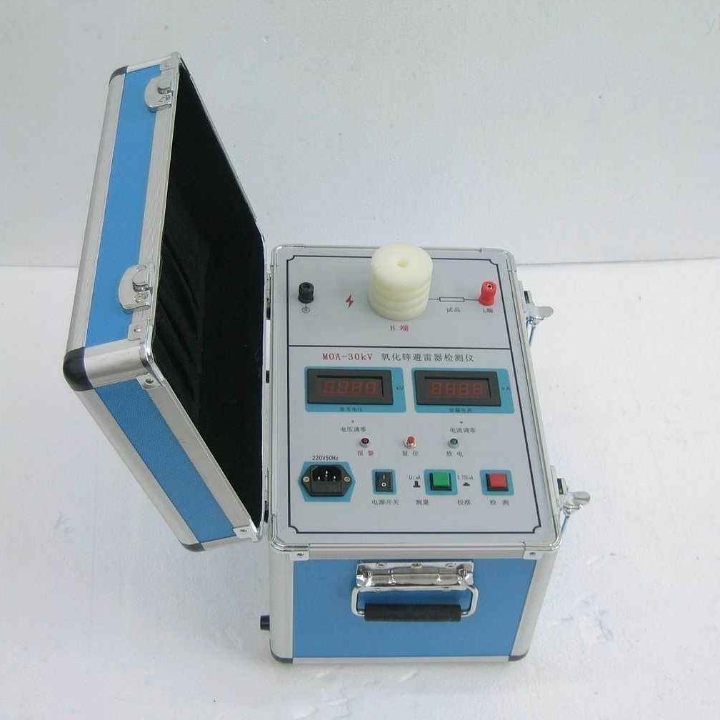 氧化性避雷器测试仪制造厂家