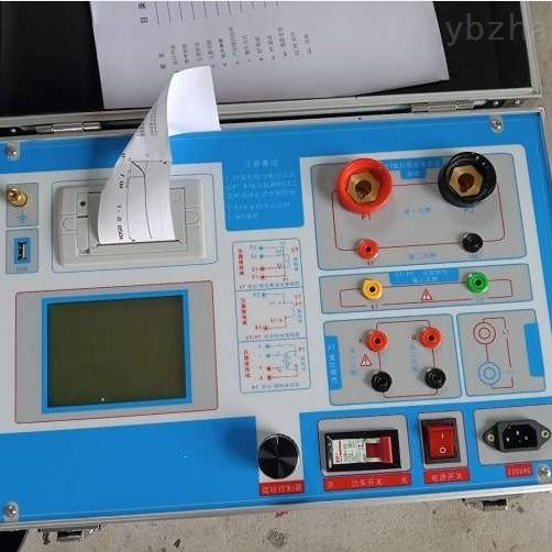 高压CT变比测试仪制造厂家