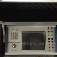 承試三級資質便攜式繼電保護測試儀