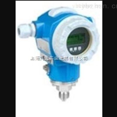 CerabarM PMP51 PMP55卫生型温度传感器规格