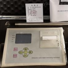 WL-1A1型号超声波明渠流量计使用方式