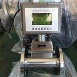 DN150气体涡轮流量计操作方法
