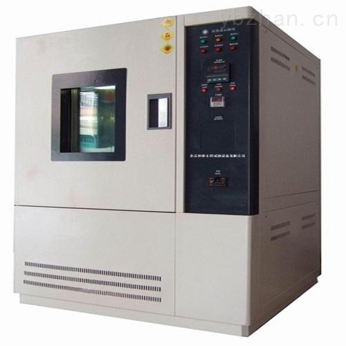 北京小型高低溫試驗箱品牌