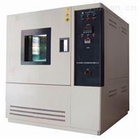 北京高低温试验箱品牌直销