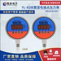 数显电接点压力表液压油水泵电子开关