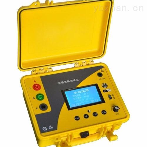 绝缘电阻测试仪/三级承装资质