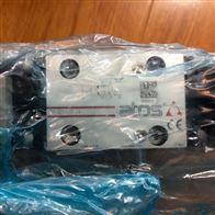 ATOS换向阀现货DHA-0713/NPT 24DC