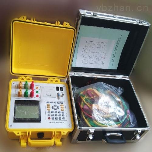 输电线路参数测试仪/承试二级资质